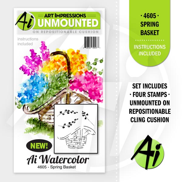Spring Basket - 4605