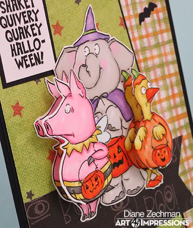 4793 - Quivery Mini Shaker